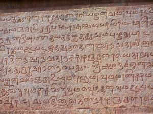 Ancient_Tamil_Script
